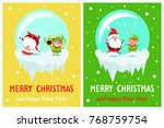 postcard merry christmas and... | Shutterstock .eps vector #768759754