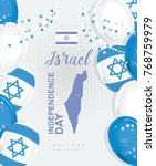 israel independence day vector... | Shutterstock .eps vector #768759979