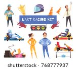 colorful set of karting racers... | Shutterstock .eps vector #768777937
