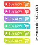 vector simple shopping cart ... | Shutterstock .eps vector #768781375