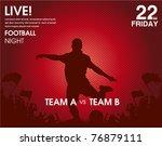 soccer match announcement poster | Shutterstock .eps vector #76879111