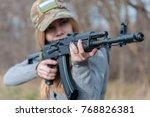 close up serious slim blond... | Shutterstock . vector #768826381