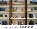 rome  italy   circa november ... | Shutterstock . vector #768835351