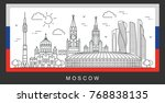 moscow  russia. vector... | Shutterstock .eps vector #768838135