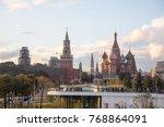 moscow  russia   october 7 ... | Shutterstock . vector #768864091
