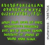 full alphabet | Shutterstock .eps vector #76887616
