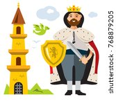 vector king. flat style... | Shutterstock .eps vector #768879205