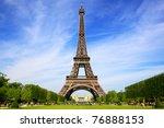 Eiffel Tower  Symbol Of Paris