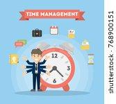 time management six hands man.... | Shutterstock . vector #768900151
