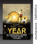 christmas party flyer | Shutterstock .eps vector #768933511