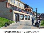irkutsk  russia  august  29 ... | Shutterstock . vector #768938974