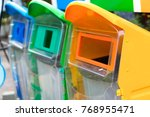 multicolorful recycle bins ... | Shutterstock . vector #768955471