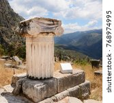 Small photo of Ionic column at Delfi , Greece