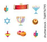 hanukkah festival of lights ... | Shutterstock .eps vector #768976795