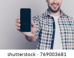 close up portrait with copy... | Shutterstock . vector #769003681