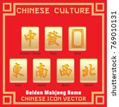 Chinese Golden Mahjong Game Se...