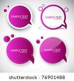 paper round bubble for speech | Shutterstock .eps vector #76901488