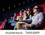 young people watch movies in...   Shutterstock . vector #76901809