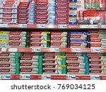 kuala lumpur  malaysia   june... | Shutterstock . vector #769034125