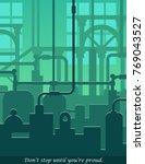 abstract industrial... | Shutterstock .eps vector #769043527