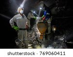 chrome and platinum mine  north ... | Shutterstock . vector #769060411