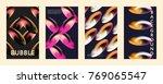 liquid color covers set. fluid... | Shutterstock .eps vector #769065547