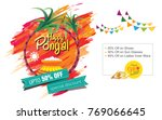 pongal festival sale template... | Shutterstock .eps vector #769066645