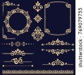 vintage vector set. floral... | Shutterstock .eps vector #769079755