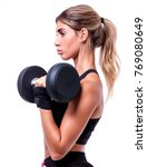 fitness woman with dumbbells on ... | Shutterstock . vector #769080649