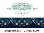 vector vintage decor  ornate...   Shutterstock .eps vector #769085695