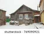 Old Wooden House And...