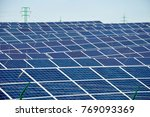 solar collector with solar... | Shutterstock . vector #769093369
