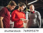 young men and their personal... | Shutterstock . vector #769095379
