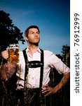 strong german beer outdoor... | Shutterstock . vector #76912999