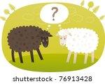 black and white raster image. | Shutterstock . vector #76913428