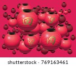 happy chinese new year....   Shutterstock .eps vector #769163461