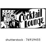 cocktail lounge 4   retro ad... | Shutterstock .eps vector #76919455