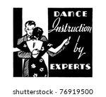 dance instruction   retro ad... | Shutterstock .eps vector #76919500