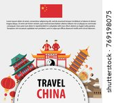 travel to china concept. banner ... | Shutterstock .eps vector #769198075