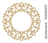 decorative line art frames for... | Shutterstock . vector #769202557