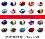 3d render of a rugby ball with... | Shutterstock . vector #76924726