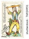 czechoslovakia   circa 1978  a... | Shutterstock . vector #76924951