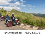 chiangrai thailand 03 december... | Shutterstock . vector #769252171