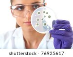 young attractive laboratory... | Shutterstock . vector #76925617