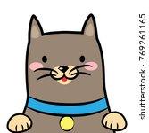 cat head cute | Shutterstock .eps vector #769261165