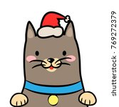 cat in the new year | Shutterstock .eps vector #769272379