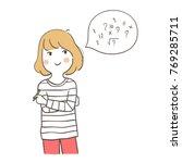 vector illustration character... | Shutterstock .eps vector #769285711