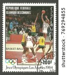 Small photo of Comoros - stamp printed 1980, Multicolor Air mail Edition, Topic Olympic Games and Basketball, Series 1984 Summer Olympics, Basketball