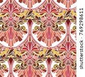 art deco colorful vector pattern | Shutterstock .eps vector #769298611