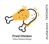 fried chicken lineal vector... | Shutterstock .eps vector #769334074